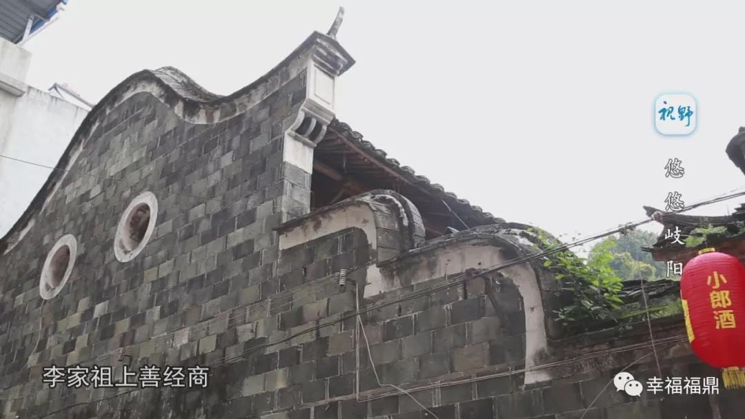 【视野】什么?福鼎有一个有着五千年历史的古镇……