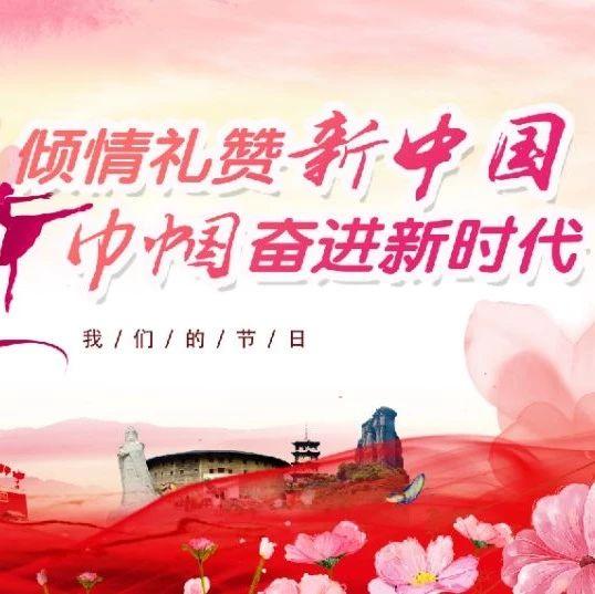 福鼎这些女性上榜2019年省三八红旗手标兵、三八红旗手(集体)名单!