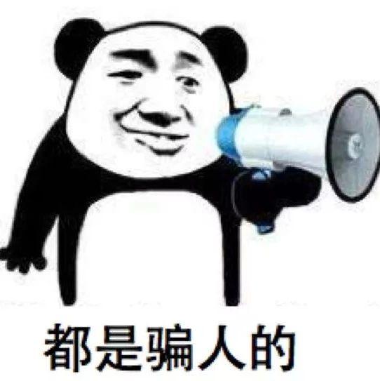 """警惕""""延迟到账""""诈骗! 福鼎警方捣毁了这个跨省电信网络诈骗团伙"""