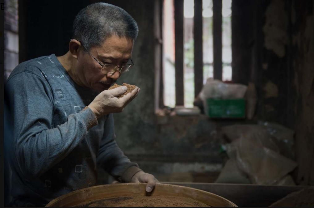 海丝传奇——宋朝阿拉伯客商后裔在中国的百年制香传承