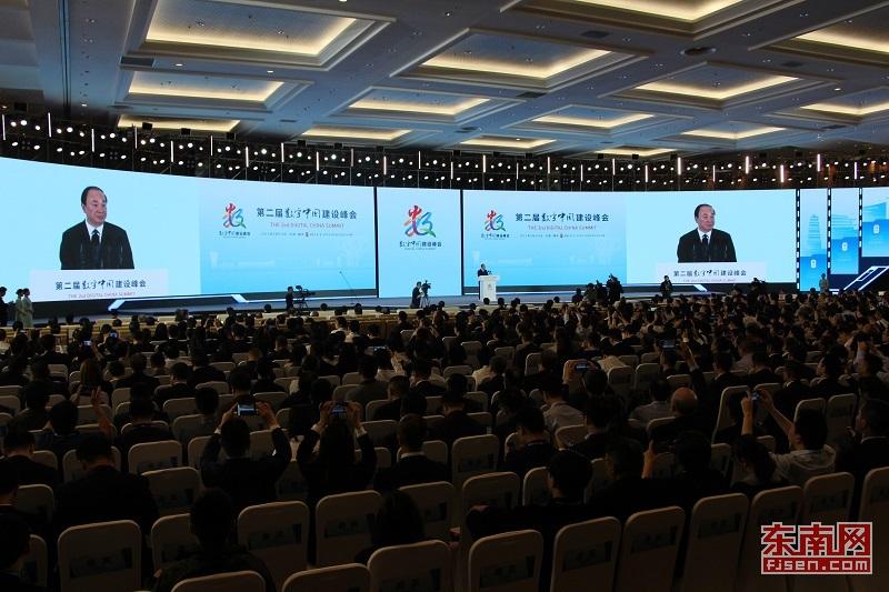 第二届数字中国建设峰会在福州开幕 1500余名嘉宾云集