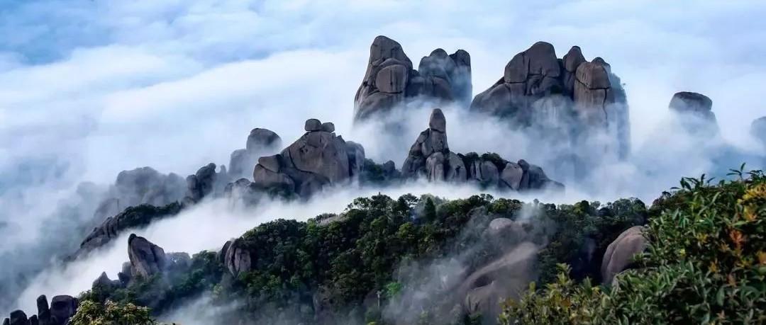 中国旅游日将至,太姥山推出三大福利!超给力!