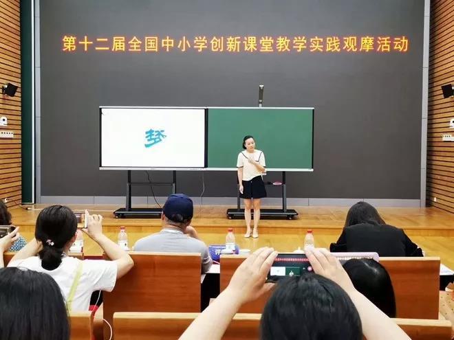 融合创新 精准教学 | 我市教师获全国说课比赛一等奖