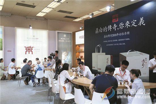 """福鼎白茶进京""""赶考"""" 香飘国际市场"""