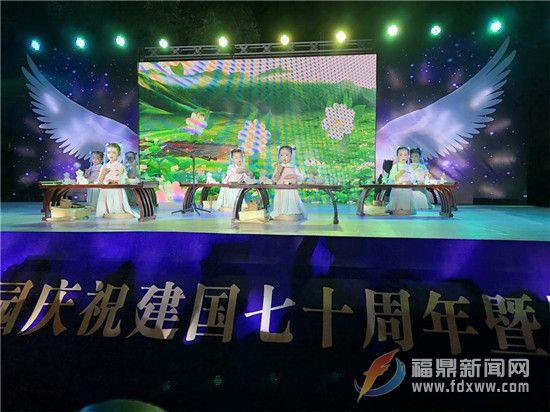 点头曙光礼仪幼儿园举办庆祝建国七十周年暨毕业文艺汇演