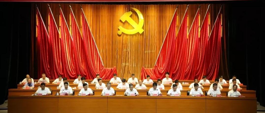 福鼎市表彰一批优秀共产党员、优秀党务工作者和先进基层党组织