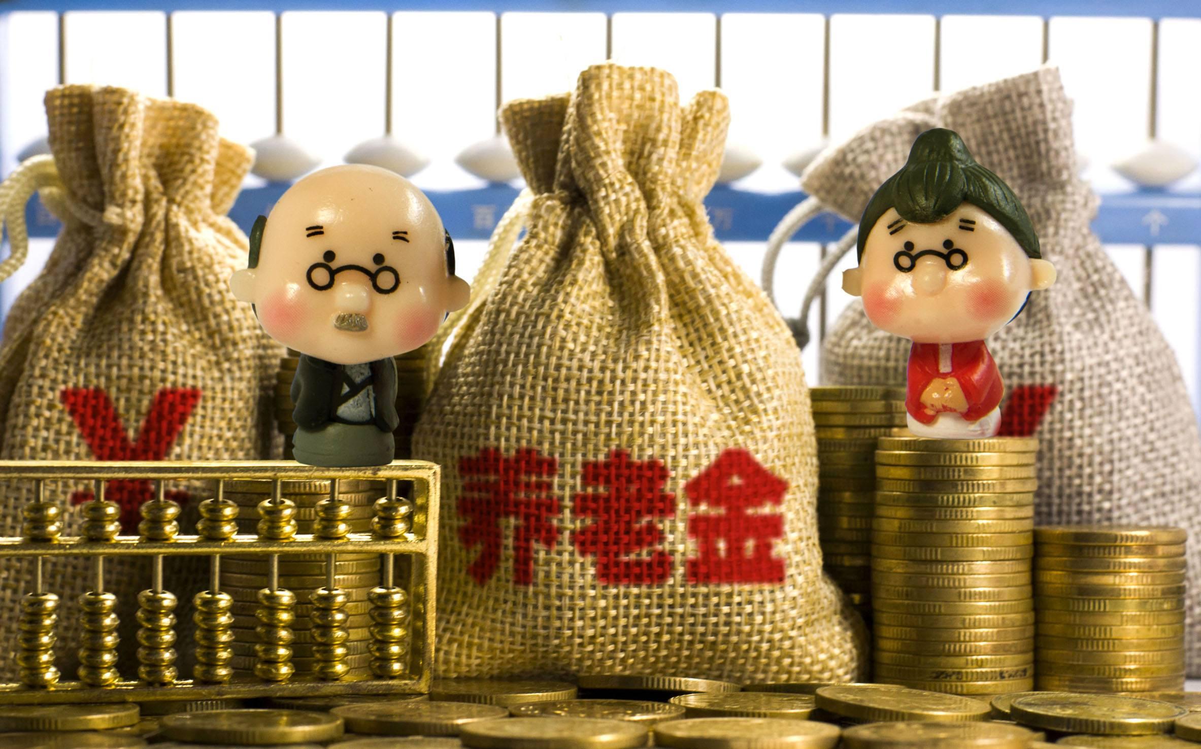 10余省份公布2019年养老金调整方案 能涨多少钱?