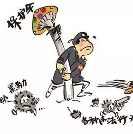 """福鼎法院受理扫黑除恶专项斗争以来首起""""保护伞""""案件"""