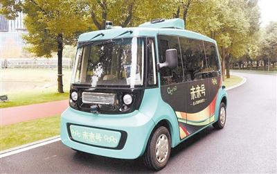 无人巴士、环卫机器人解锁城市生活新模式