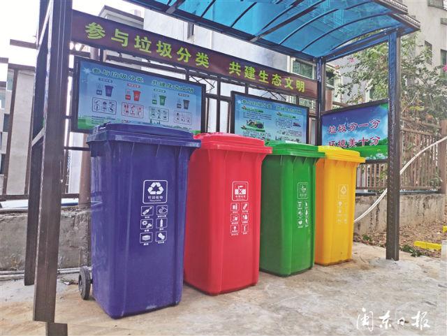 宁德中心城区确定12个垃圾分类试点