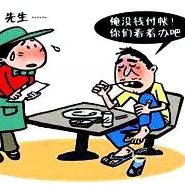 福鼎一男子吃霸王餐被抓,民警一查,原来是惯犯