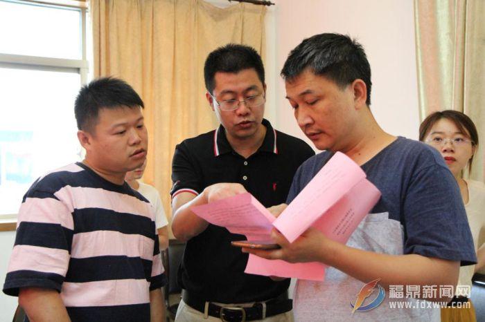 太姥山镇创建国家卫生乡镇通过省级验收评估