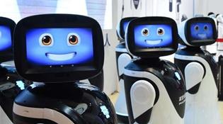 2019世界机器人大会发布《报告》