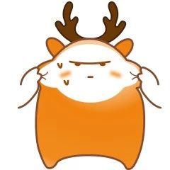 """周末因为这只鹿""""泡汤""""?台风""""白鹿""""了解一下"""