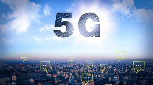 未来5G资费定价怎么走?