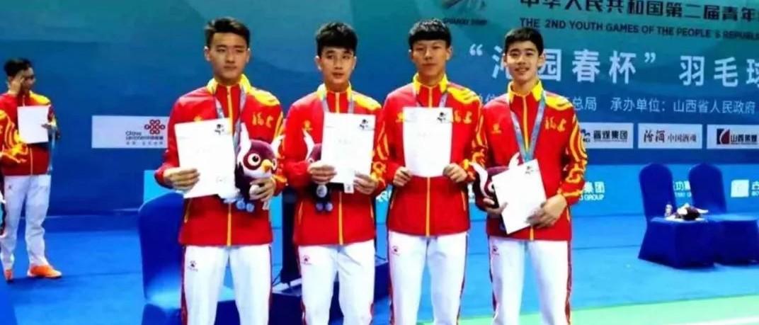 一金三银二铜!福鼎籍运动员在第二届青运会取得佳绩