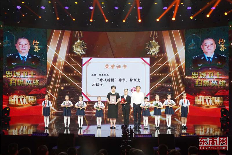 """不忘初心悼楷模——""""时代楷模""""杨春先进事迹发布活动侧记"""