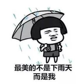 """""""剑鱼""""停编,""""玲玲""""增强为台风级,风雨影响看这里"""
