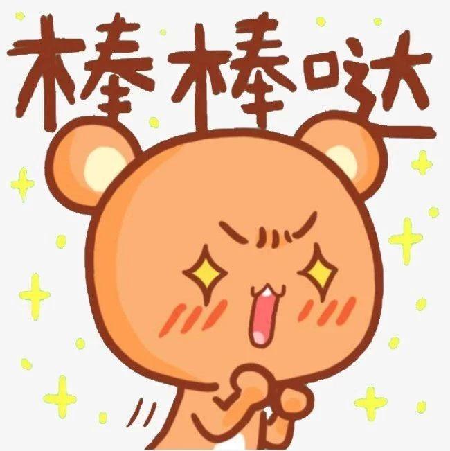 """福鼎妇联主席朱玮获第四届全省""""人民满意的公务员""""称号!"""