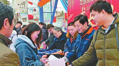 抓好民生之本 绘就生活之美 ——新中国70年就业发展回眸