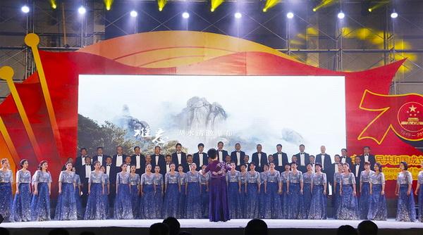 踏歌起舞颂祖国——福鼎举办庆祝新中国成立70周年主题文艺晚会
