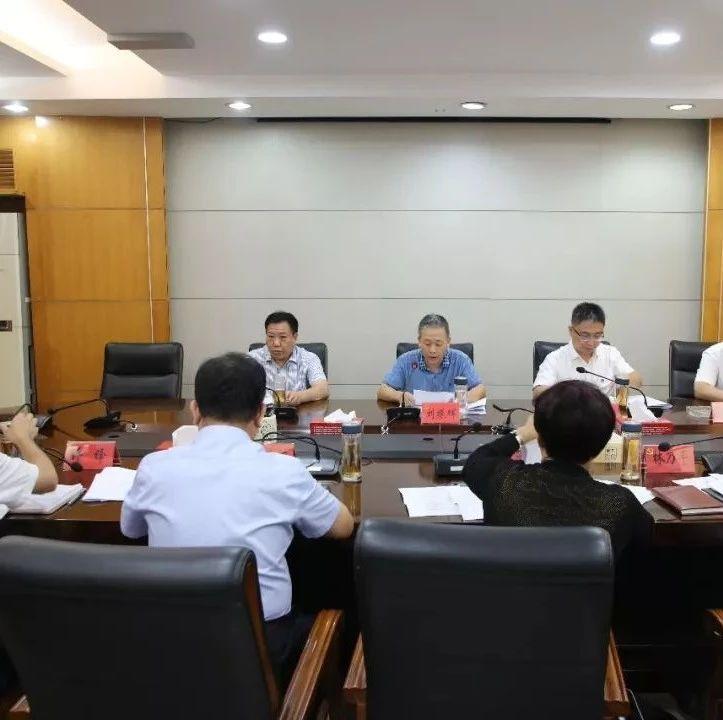 市领导赴赤溪村开展主题教育专题研讨活动