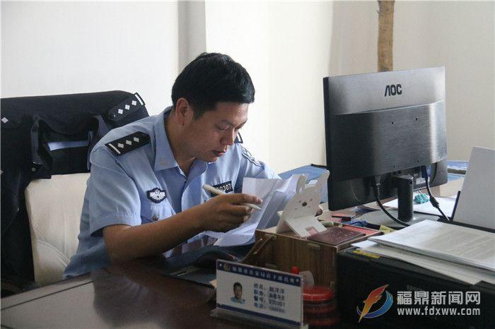赵洋洋:扎根基层的平安守护者