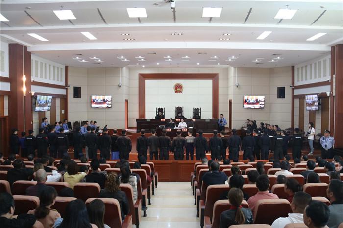福鼎法院集中宣判4起涉恶势力集团犯罪案件