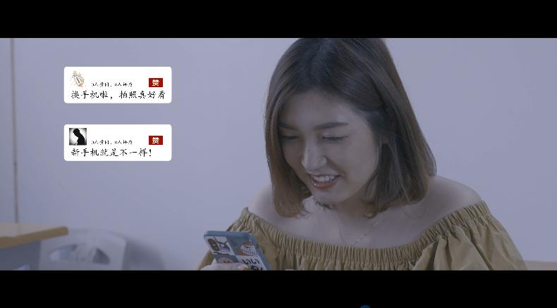 防范非法集资公益广告片(校园篇)