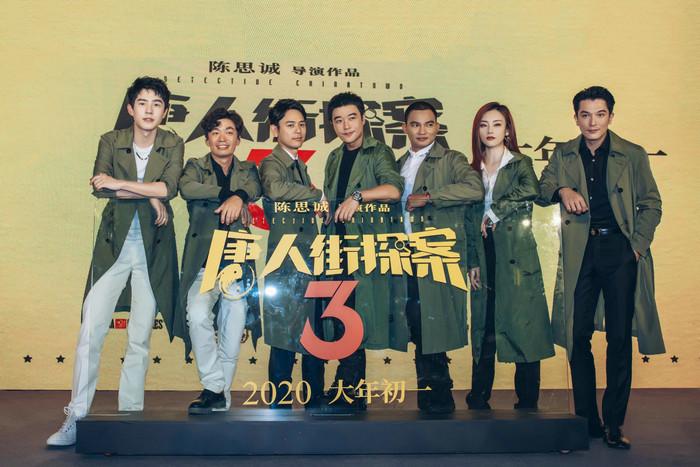 《唐人街探案3》大年初一继续爆笑探案之旅