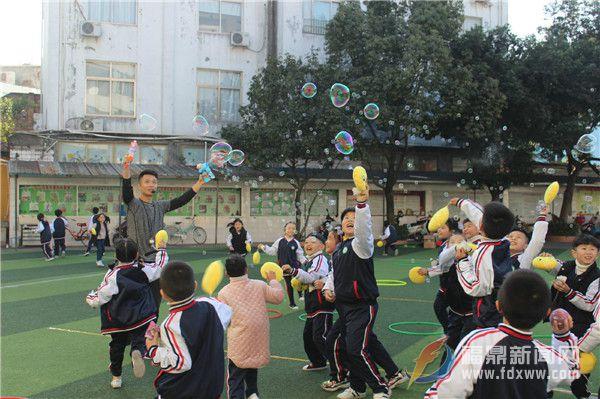 流美中心小学开展省教改项目教学研讨活动暨青年教师优质课比赛