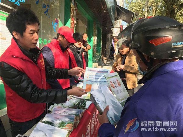 福鼎市青少年环保志愿者协会赴管阳镇开展农村生态宣传志愿服务活动
