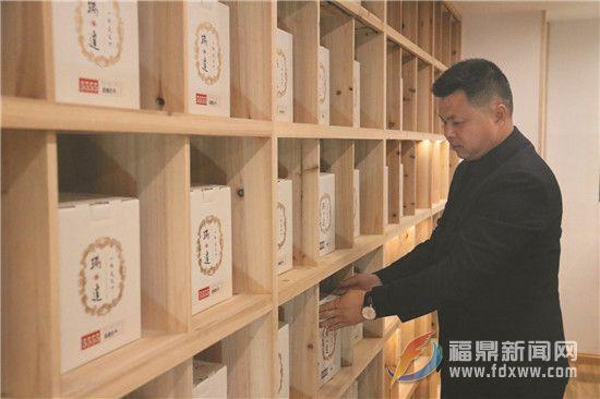 【委员风采】陈家瑞:创爱心茶企 做诚信茶人