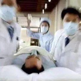 生死时速,福鼎市医院多科室联手与死神对搏