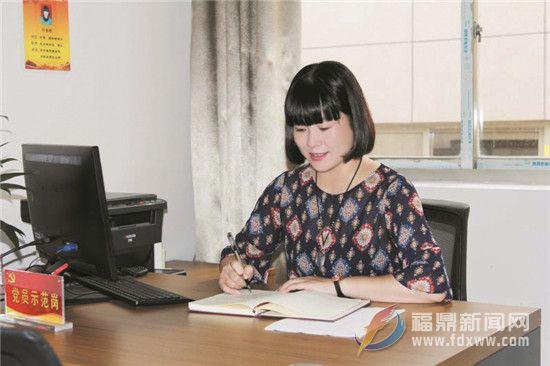 【带着民意进会场】叶青燕:加快学前教育教师队伍发展 推进学前教育质量健康发展