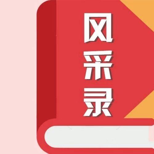 代表风采丨陈爱珠:尽心尽力履行代表职责