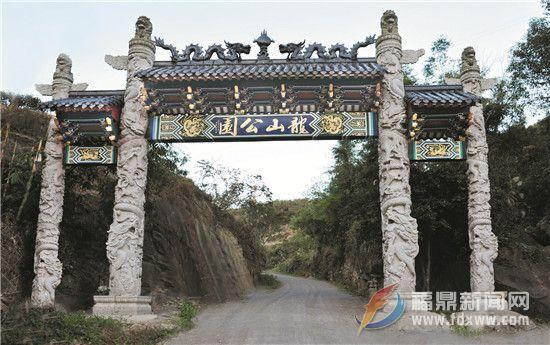 关键词:建设龙山文化公园