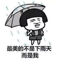 明天,人工增雨!火箭弹biubiubiu~