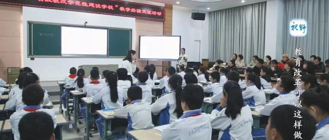 """【视野】""""全景式""""学习,现在孩子们的课堂竟然是这样的……"""