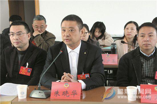 【代表委员议政录】朱晓华