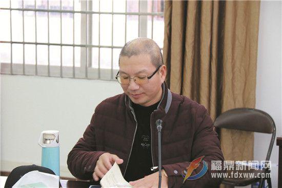 【代表委员议政录】林基祝