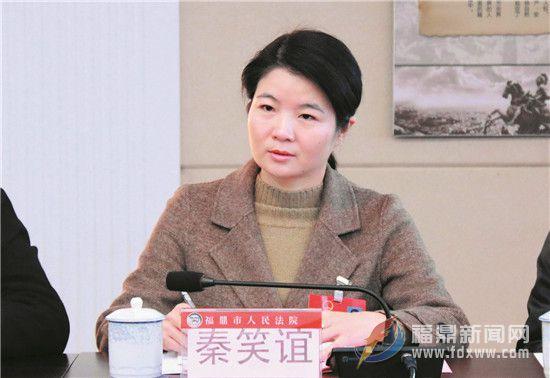 【代表委员议政录】秦笑谊