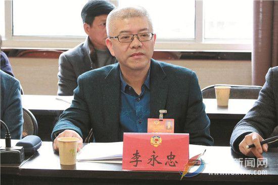 【代表委员议政录】李永忠