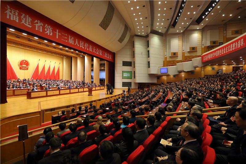 省十三届人大三次会议闭幕 于伟国主持并讲话