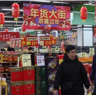 【网络中国节 ·春节】买,买,买!年货你买了啥