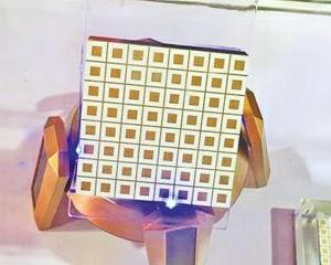 我自主研发成功商用毫米波相控阵芯片
