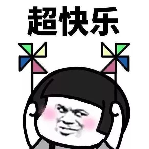 【新春走基层】@福鼎人,2月2日想婚姻登记的可以准备了!