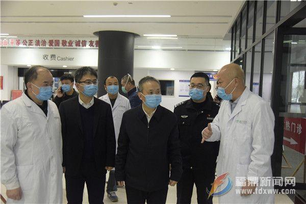 刘振辉、袁华军带队开展疫情防控调研
