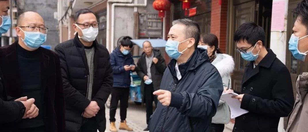 刘振辉到管阳镇检查新型冠状病毒感染的肺炎防控工作