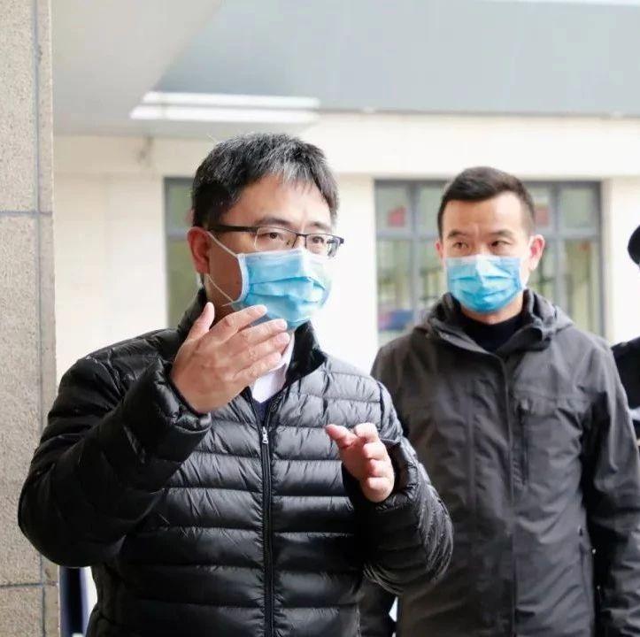 袁华军实地检查新型冠状病毒感染的肺炎防控工作